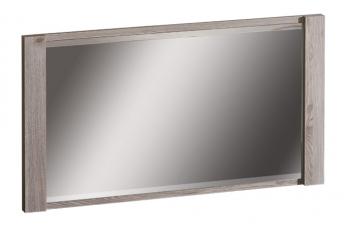 Štýlové zrkadlo Diandra v ráme z lamina