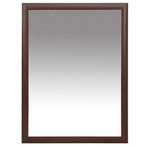 Závesné zrkadlo Solid