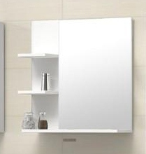 Kúpeľňové zrkadlo s poličkami Miriam