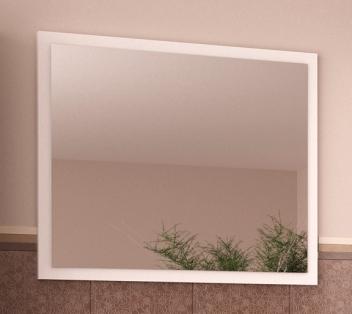 Kúpeľňové zrkadlo Elaila
